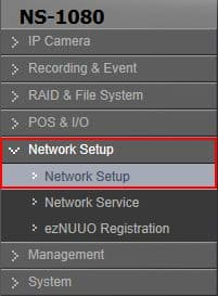 NUUO NVR Solo Network