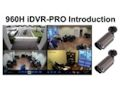iDVR-PRO 960H DVR User Interface Video Thumb